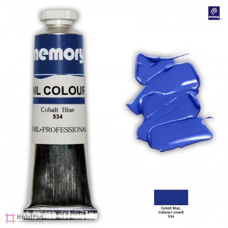 Масляная краска Memory professional, Кобальтово-синий, 50 мл