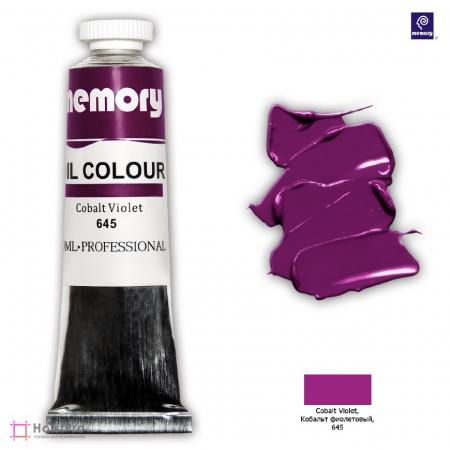 Масляная краска Memory professional, Кобальт фиолетовый, 50 мл