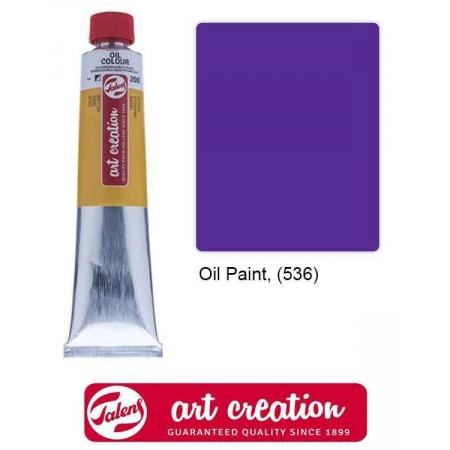 Краски масляные, Art Creation, Royal Talens, (40 мл), Фиолетовый (536)