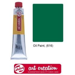 Краски масляные, Art Creation, Royal Talens, (40 мл), Зеленый виридоновый (616)