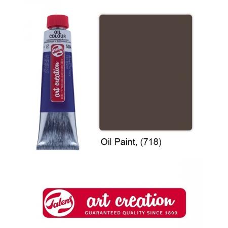 Краски масляные, Art Creation, Royal Talens, (40 мл), Теплый серый (718)