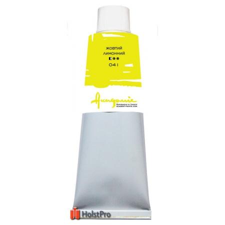 "Краска масляная ""Академия"", 100мл, Желтый лимонный"