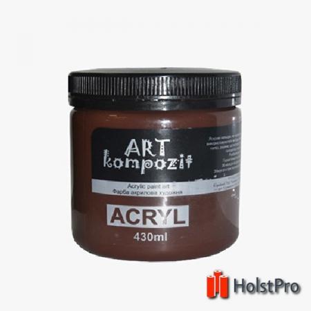 Краска акриловая, Коричневый, 430 мл, Art Kompozit