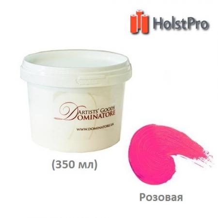 Краска акриловая художественная, Розовая, Dom Arte (350 мл) Украина