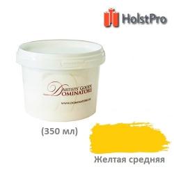 Краска акриловая художественная, Желтая средняя, Dom Arte (350 мл) Украина