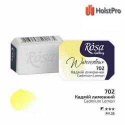 Акварельные краски, Кадмий лимонный, 2,5мл