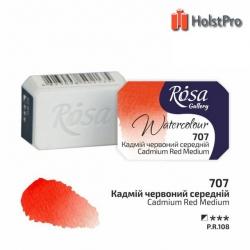 Акварельные краски, Кадмий красный средний, 2,5мл