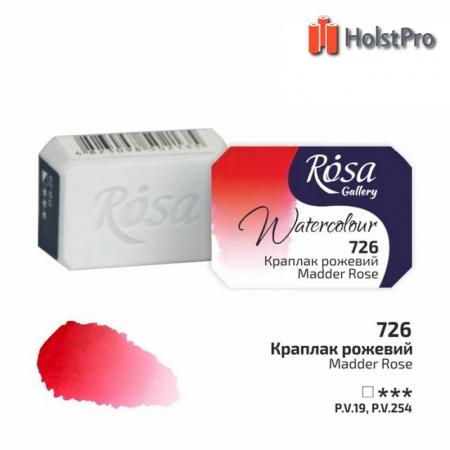 Акварельные краски, Краплак розовый, 2,5мл
