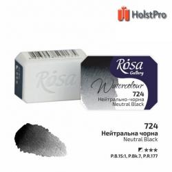 Акварельные краски, Нейтрально-черная, 2,5мл