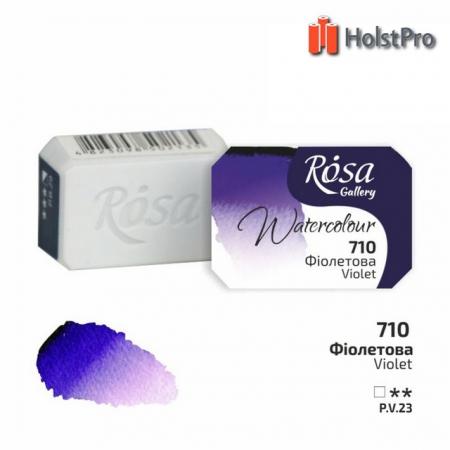 Акварельные краски, Фиолетовая, 2,5мл