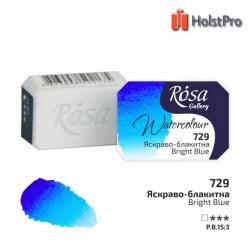 Акварельные краски,  Ярко-голубая, 2,5мл