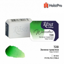 Акварельные краски, Зеленая травяная, 2,5мл