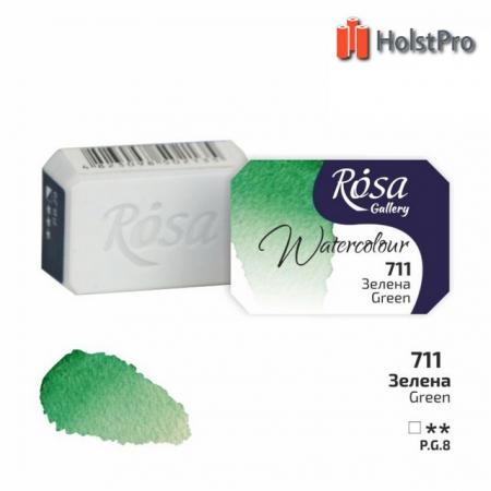 Акварельные краски, Зеленая, 2,5мл