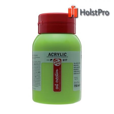 Краска акриловая, Talens Art Creation (617) Желтовато-зеленый, 750 мл