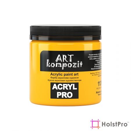 Краска акриловая, Желтый средний, 430 мл, Art Kompozit