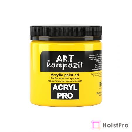 Краска акриловая, Желтый основной, 430 мл, Art Kompozit