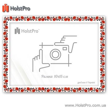 Фоторамка (10х15 см), Art: PF2216-102