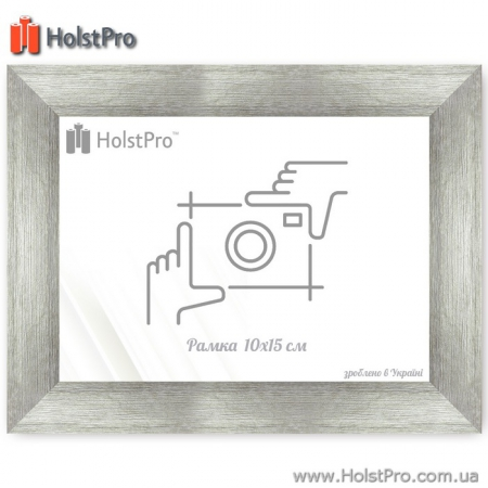 Фоторамка (10х15 см), Art: PF4312-258-K