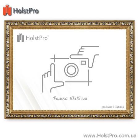 Фоторамка (10х15 см), Art: PF2422-03