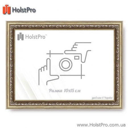 Фоторамка (10х15 см), Art: PF3020-04