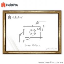 Рамка для фото (15х21 см), Art: PF1417-03
