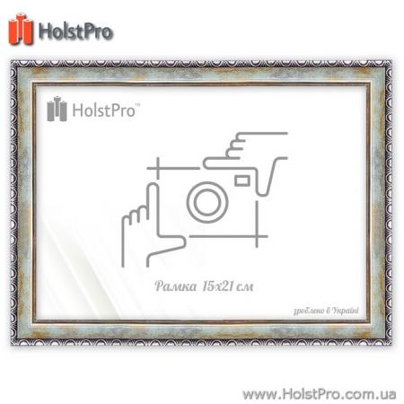 Рамка для фото (15х21 см), Art: PF1713-01