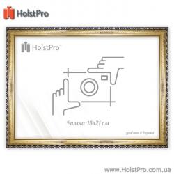 Рамка для фото (15х21 см), Art: PF1713-03