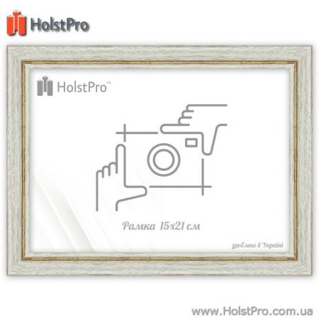Рамка для фото (15х21 см), Art: PF2219-204