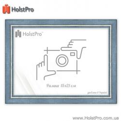 Рамка для фото (15х21 см), Art: PF2219-214-SK