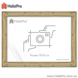 Рамка для фото (15х21 см), Art: PF2313-03