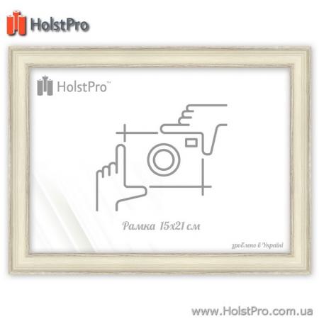 Рамка для фото (15х21 см), Art: PF2516-354