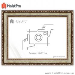 Рамка для фото (15х21 см), Art: PF3422-01