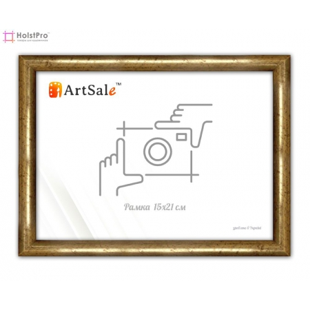 Фоторамка 15х21 см, античное золото ТМ АртСейл Art: FF141703-1