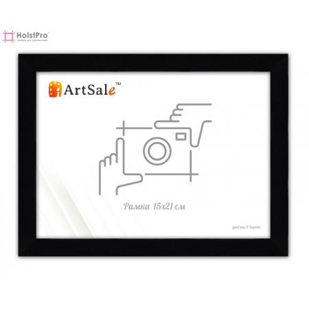 Фоторамка 15х21 см, черная ТМ АртСейл Art: FF1611101-1