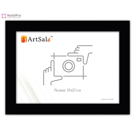 Фоторамка 15х21 см, черная ТМ АртСейл Art: FF2216101-1