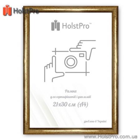 Рамка для диплома, А4, Art: PF1417-03