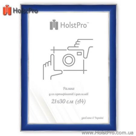 Рамка для диплома, А4, Art: PF2313-148-S