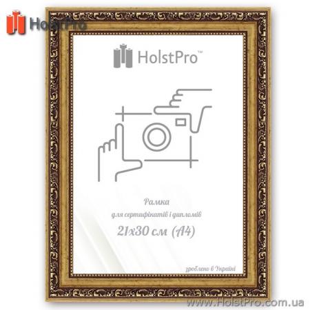 Рамка для диплома, А4, Art: PF3418-03