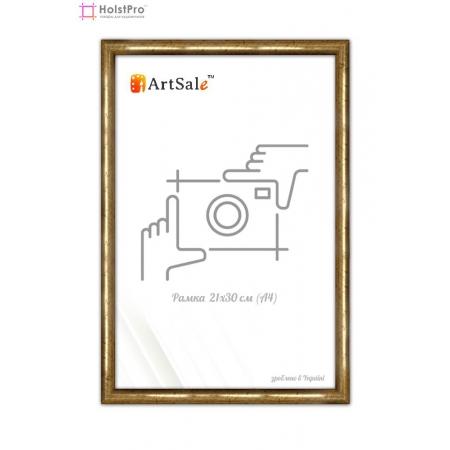 Рамка для диплома А4  античное золото ТМ АртСейл Art: FF141703-2