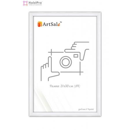 Рамка для диплома А4 белая ТМ АртСейл Art: FF141764-2