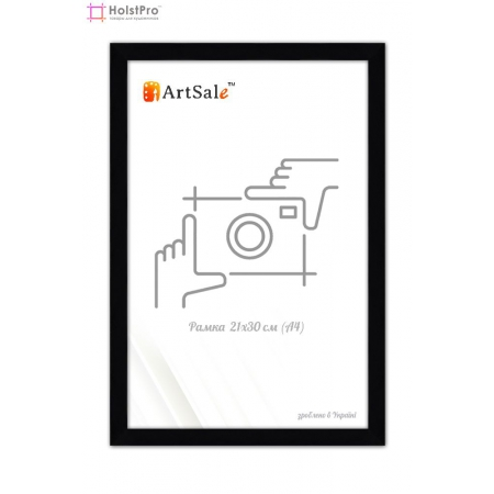 Рамка для диплома А4 черная ТМ АртСейл Art: FF1611101-2