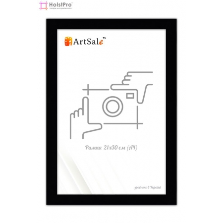Рамка для диплома А4 черная ТМ АртСейл Art: FF2216101-2