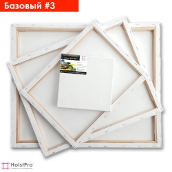 """Набор холстов """"Базовый №3"""", серии """"Эконом"""""""