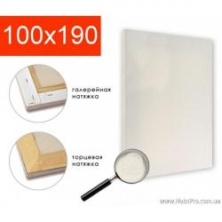 Холст на подрамнике, для живописи и рисования, 100 х 190 см