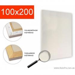 Холст на подрамнике, для живописи и рисования, 100 х 200 см