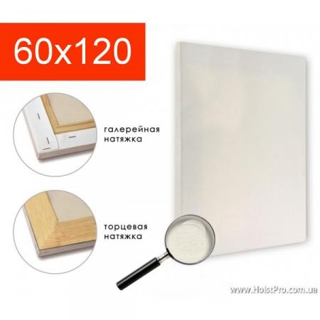 Холст на подрамнике, для живописи и рисования, 60х120см