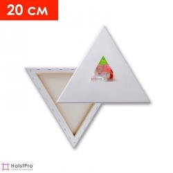 """Холст фигурный, """"Треугольник"""" 20 см"""