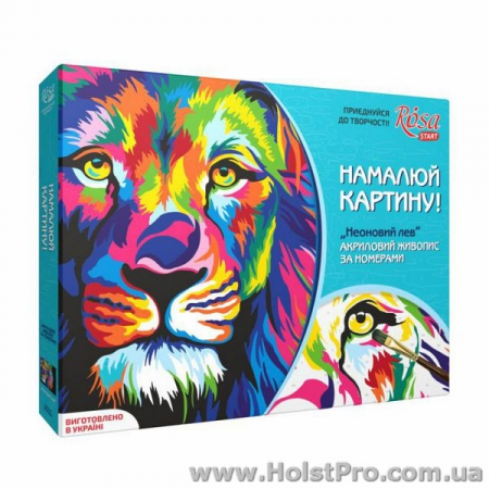 """Картины по номерам, """"Неоновый лев"""""""
