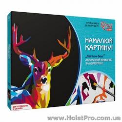 """Картины по номерам, акриловая живопись по номерам, """"Rainbow deer"""""""