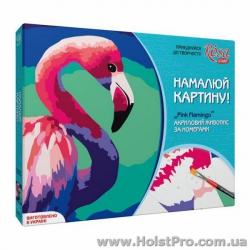 """Картины по номерам, акриловая живопись по номерам, """"Pink flamingo"""""""